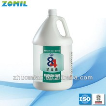 Designer hot-sale hydrogen peroxide disinfectant