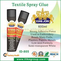 Removable good quality Textile Spray Glue (The UK standard)