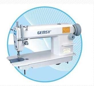 GGemsy High speed lockstitch sewing machine