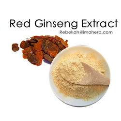 High Quality GMO Free korean red ginseng extract gold capsule