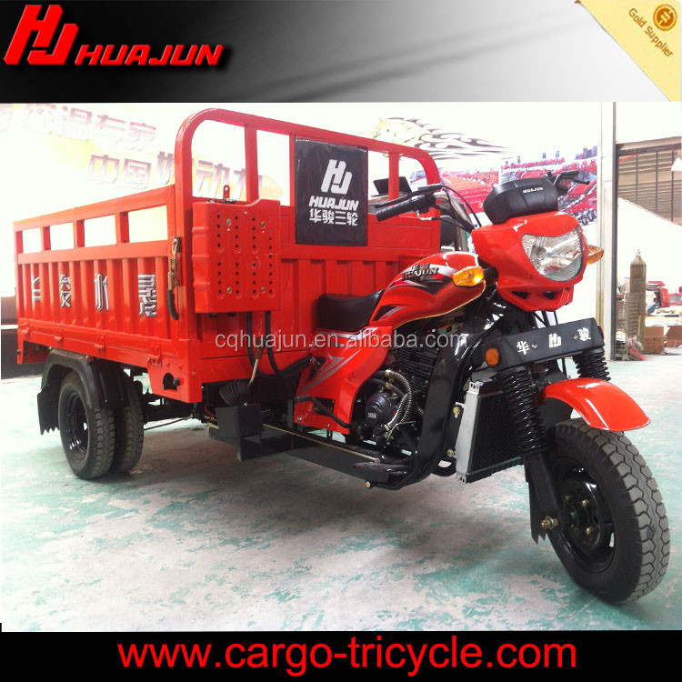 250cc motorized big wheel tricycle/250cc motorized tricycle/bicycle 4 wheels adult