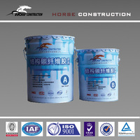 shanghai horse modified epoxy resin carbon fiber adhesive sealant