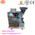 Fatty Food Crusher/Oily Material Peanut Milling Machine/Nut Powder Grinding Machine