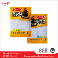 PA Nylon Custom Printing Food Grade