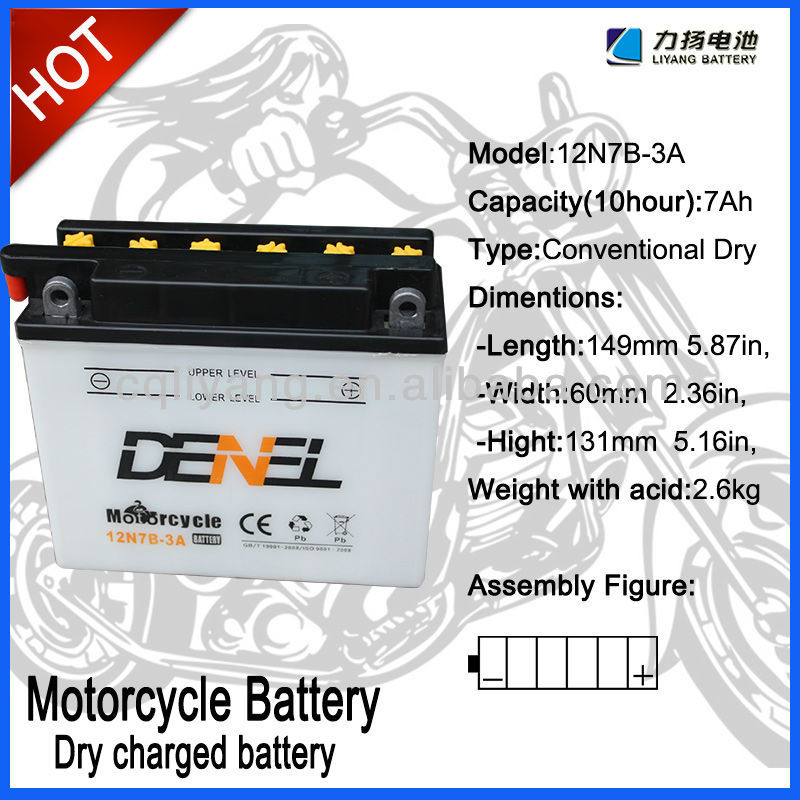 12N7B-3A cheap laptop batteries