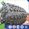 China offer high quality and competitive price yokohama type rubber fender