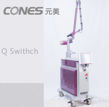 laser beauty equipment Q Switched Nd Yag Laser /Tattoo Removal Machine /Laser Tattoo Removal Skin Care Picosure