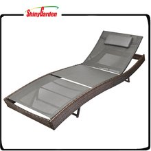 Adjustable Pool Chaise PE Rattan Lounge Chair Sunbed