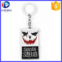 2016 Suicide Squad The Joker Classic Keychain Dog Tag KeyRing