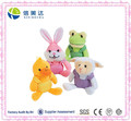 4 Piece Easter Characters - Rabbit, Duck, Lamb and Frog Plush Toy