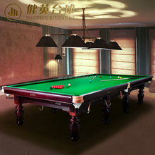 Jy106 China Wholesale 22 Ball Wood Snooker Table
