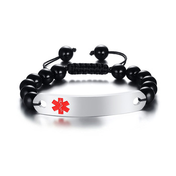 Custom engraved bracelet 12mm medical identification bracelet