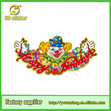 wholesale fashion 3D Kids Birthday Party supplies,Lovely clown,wholesale birthday party supply