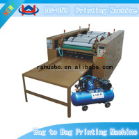HS-850 Flexo Printing Machine Price Small Plastic Bag to Bag Printing Machine