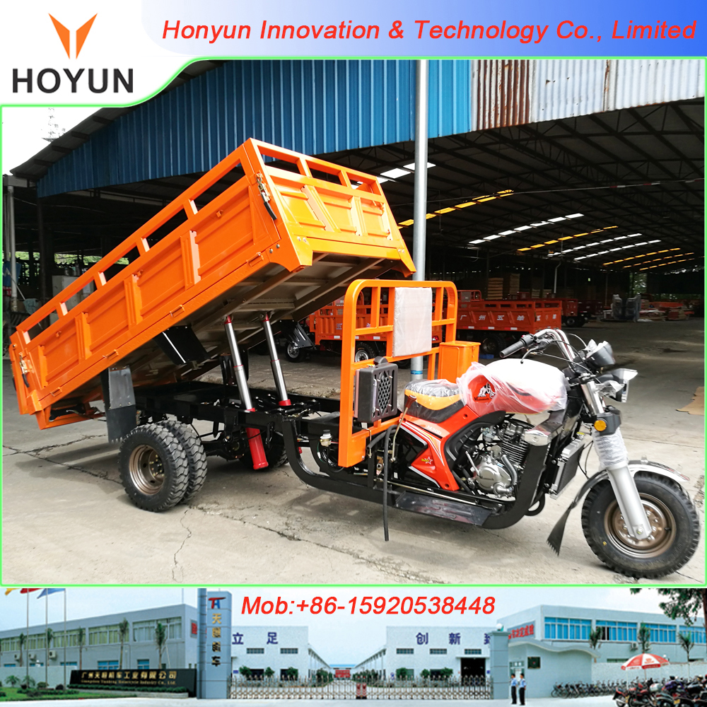 Hot sale in Ghana Tanzania Uganda Cameroon Congo Mali HOYUN WUYANG HY300ZH FIVE WHEEL DOUBLE HYDRAULIC cargo Tricycle