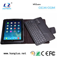 Portable protection for ipad keyboard case