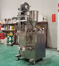 Small honey tomato paste filling packing machine