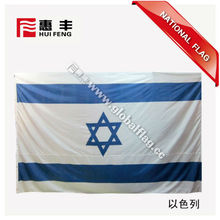 factory directly sale cheap national flag country flag for national day