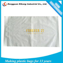 Polybags self seal,PRINTED POLY BAG,self-seal plastic mailing bags