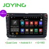 2 din 8 inch touch android screen car dvd player passat /b5/ b6/ b7/ cc car gps navigation android 5.1