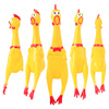 Super Fun Shrilling Chicken Dog Toys 3 Sizes to Choose Rubber Dog Chew Toy