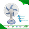solar powered portable fan 12V DC motor cooling table fan