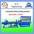 hot sale !! 1.auto clay brick cutting machine,clay brick cutter