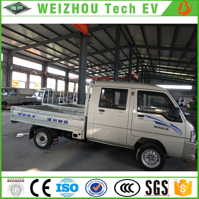 5KW Motor 1500KG Electric Flatbed Cargo Truck with EEC