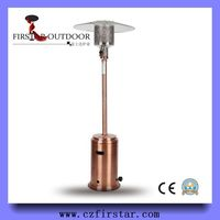 Stainless Steel LPG Gas Patio Heater