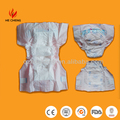 2017 New hot sale iso standard baby diaper factoty in china