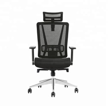 HUASHI Manufacturer Commercial <strong>Furniture</strong> 3D Adjustable Mesh Chair Ergonomic High Back Office Chair