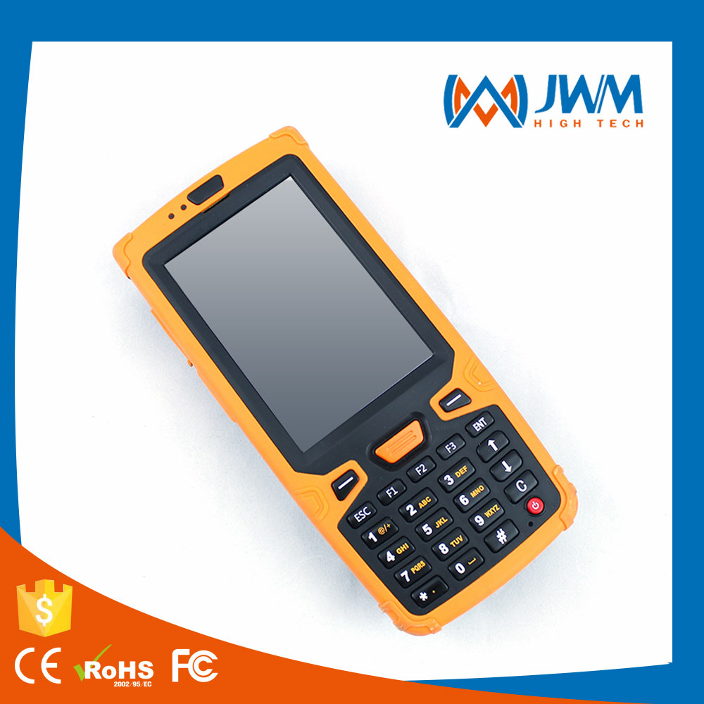 multifunctional factory data collector with gps and wifi