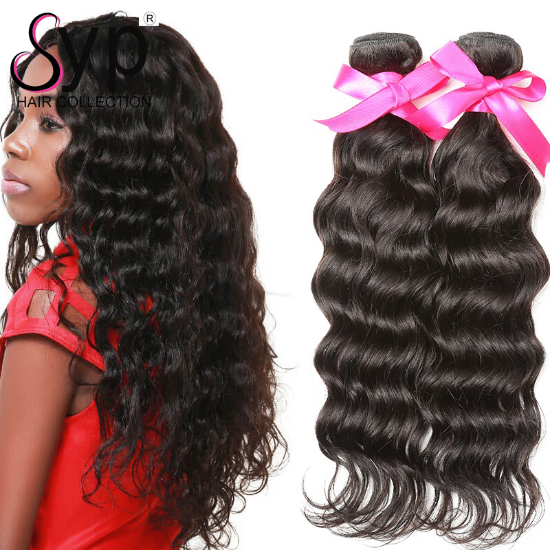 Wholesale Brazilian Human Cuticle Aligned Hair Wet And Wavy Weave Extensions With Swiss Frontal Per One SET