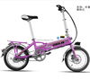 "fashionable design electric mini bike with lithium battery 16""/mini electric bike with brushless motor/e bike"