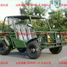outdoor amusement ride on go kart, double seats adult driving car, diesel hummer car for sale