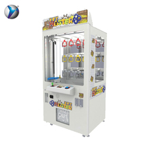 DianFu arcade key master coin operated toys vending machine