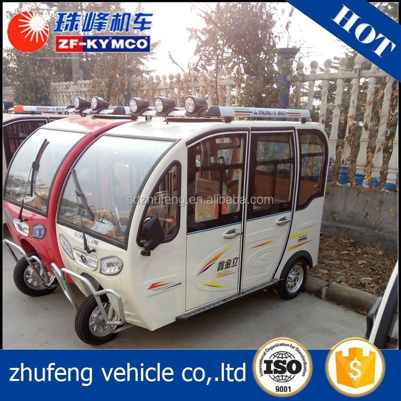 Buy online 3 seater passenger three wheeler operated tricycle