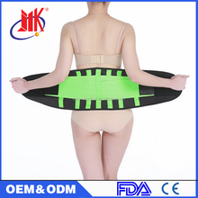Ventiled Strong Lumbar Support with Magnetic Core Inside for backache