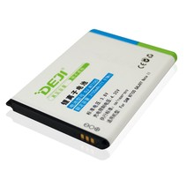 Quality guaranteed mobile phones with 3150mah battery N7100 note 2 battery for samsung
