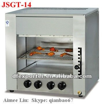 infrared salamander,salamander cooking equipment