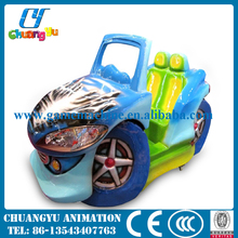 High quality cheap kid coin operated ride games indoor firberglass kiddie rides for sale