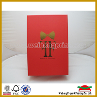 paper packing box with thickness of 2mm