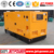 15kva YANGDONG engine silent diesel generator with EPA CE certificate