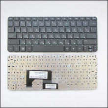 Russian RU layout Laptop Keyboard For HP Mini 1103 110-3500 110-3700 110-3800 with frame