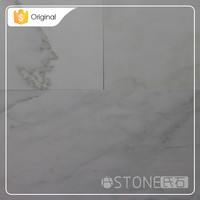 China Wholesale High Quality Crema Marfil Marble Slab Factory