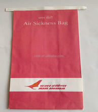 high quality low price disposable sea sickness vomit bags for hospital