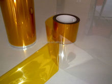 hot melt adhesive glue films