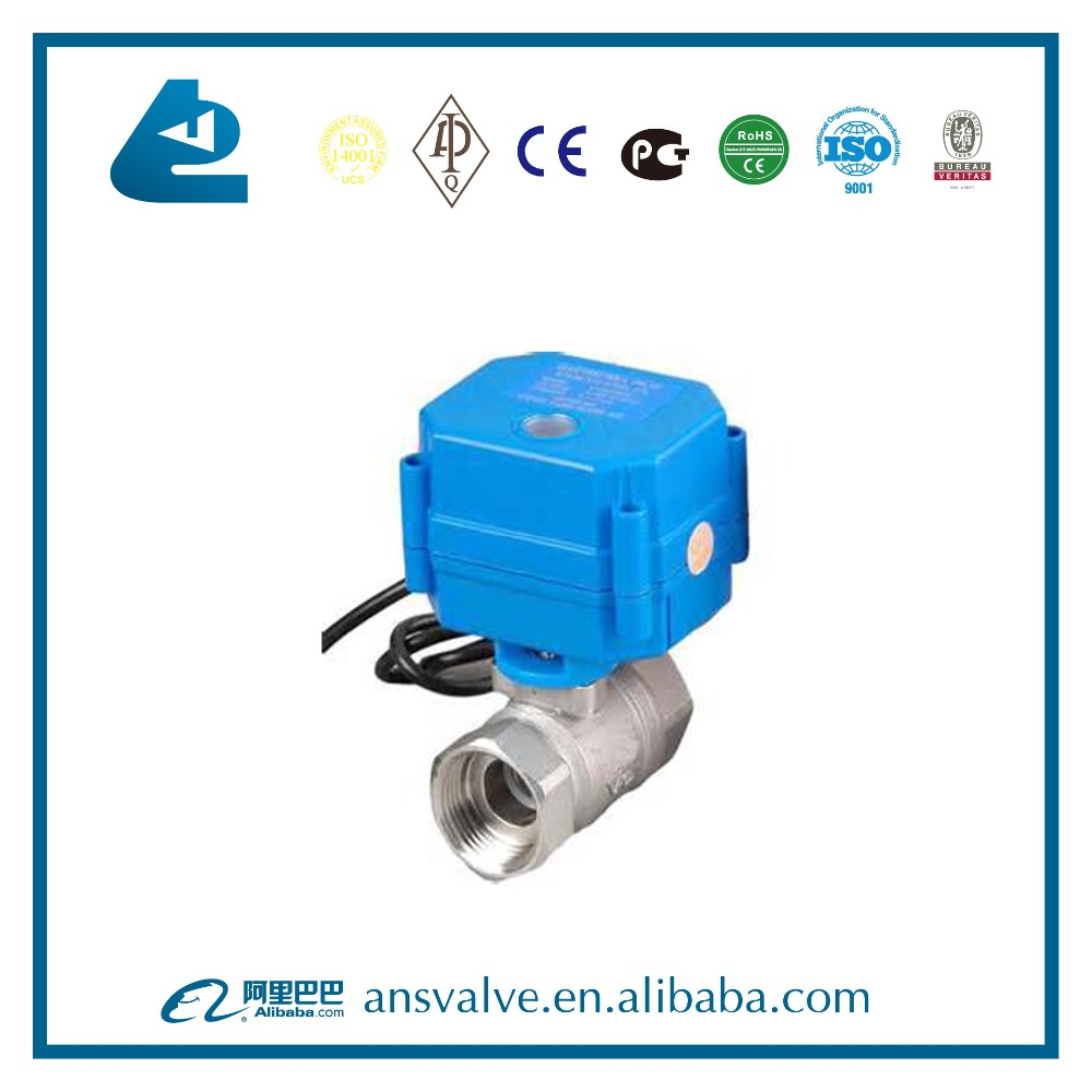 DWG of Electric Actuator Ball Valve