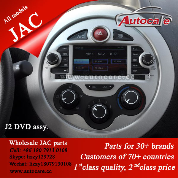 over 1000+ items for JAC J2 car spare parts jac dvd player