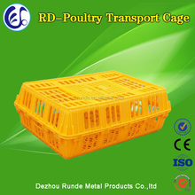 2016 best selling Plastic live chicken transport cage, poultry transport crate, Cages for chicken